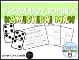 Kamishibai Man Vocabulary Dominos-- Journeys Grade 3 Unit