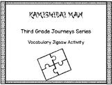 Kamishibai Man Vocabulary Jigsaw Activity