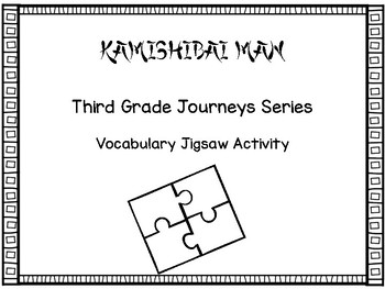 Kamishibai Man Vocabulary Jigsaw Activity