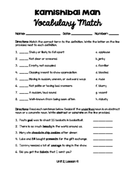 Kamishibai Man - Vocabulary Study Guide