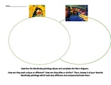 Kandinsky Art-Math Connection - Venn Diagram
