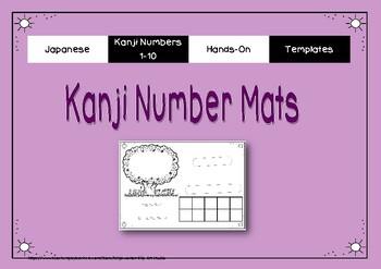 Kanji Number Mats