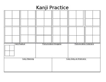 kanji practice sheet editable by lindsay brelsford tpt. Black Bedroom Furniture Sets. Home Design Ideas