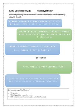 Kanji - gation: Unit 1: Year 11 Japanese Kanji Workbook