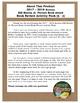 Kansas Bill Martin Jr. Picture Book Award 2017 - 2018 Book Review Activity Pack