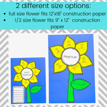 Kansas Day sunflower craftivity 2 digit subtraction with and without regrouping