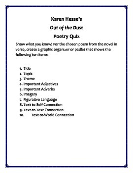 Karen Hesse Out of the Dust Quiz
