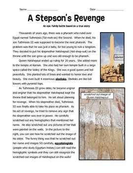 Karnak Temple: Paired Passages