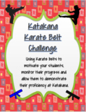 Katakana Karate Belt system for your Japanese Program
