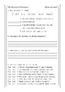 """Kate DiCamillo """"The Magician's Elephant"""" worksheets"""
