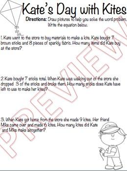 Kate's Kite (Add/Subt) Word Problem Craft
