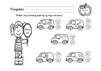 Filipino-Engish Consonant B, D, and G (The Consonants B, D and G