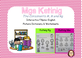 Filipino-English Consonant M, N at Ng  (The Consonants M,