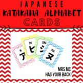 Katakana Alphabet Bunting / Flashcards WITH Combination So