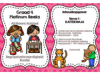 Katte Begripstoetse, soeklees en werkwoorde