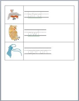 Katy No-Pocket Word Tracing Worksheet