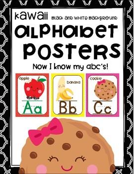 Kawaii ABC Word Wall Cards