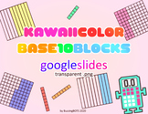 Kawaii Color Base-10 Blocks Google Slides Math Manipulativ