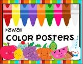 Kawaii Color Posters
