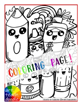 Kawaii Coloring Page Art Supplies By Art Teach Doodle Tpt