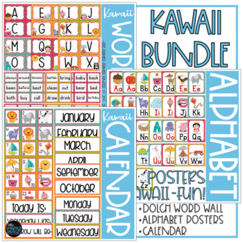 Kawaii Decor Bundle