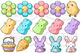 Kawaii Easter Clipart