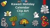 Kawaii Holiday Calendar Clipart