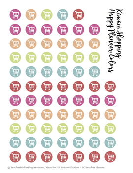 Kawaii Shopping Stickers PRINTABLE for Happy Planner Teacher Edition