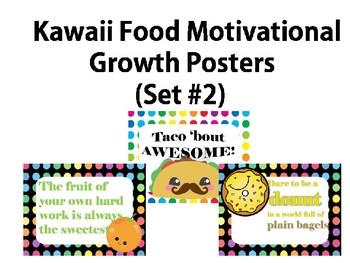Kawaii food posters (set #2)