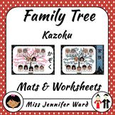 Kazoku / Family Member Mats