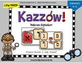 Kazzow! Swat and other Hebrew Alphabet Games Pack -  PB&J Theme