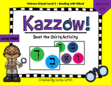 Kazzow! Hebrew Chiriq Activity (Swat the Chiriq)