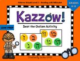 Kazzow! Aleph Bet/ Aleph Beis Hebrew Cholam Activity (Swat