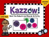 Kazzow! Aleph Bet/ Aleph Beis Hebrew SWAT activity (Kubutz