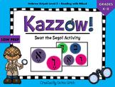 Kazzow! Aleph Bet/ Aleph Beis Hebrew Segol Activity (Swat