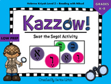 Kazzow! Hebrew Segol Activity (Swat the Segol)