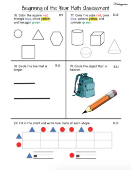 Kdg, 1st, and 2nd BUNDLE GO! Math Beginning of the Year Placement Test