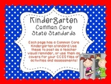 Kdg. CCSS Signs/Covers