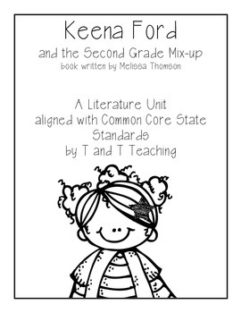 Keena Ford and The Second Grade Mix Up Literature Unit