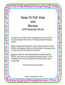 Harcourt Trophies FIRST GRADE Study Guide- Includes Nonsense Words