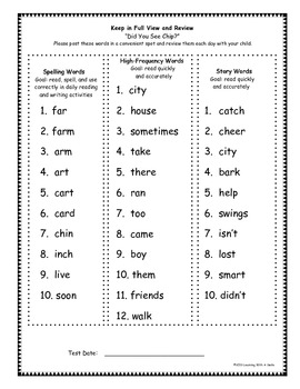 Harcourt Trophies FIRST GRADE Study Guide - Spelling/High Frequency/Story Words