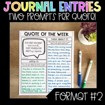 Keep the Quote Response Journal