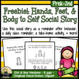 Social Stories For Behaviors: Hands, Feet, & Body to Self