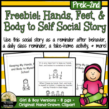 Social Stories For Behaviors: Hands, Feet, & Body to Self