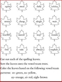 Keeping Quilt List 2 Spelling Activities (ai, ay, ee, ea,