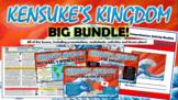 Kensuke's Kingdom Big Bundle!