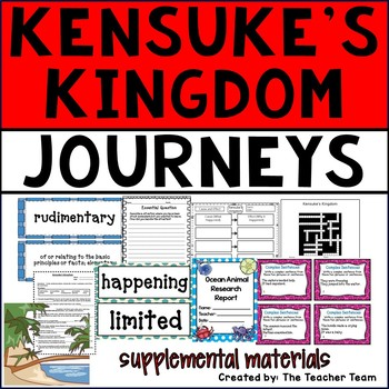 Kensuke's Kingdom Journeys 6th Grade Supplemental Materials