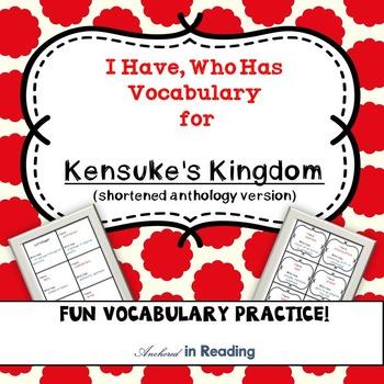 Kensuke's Kingdom (Shortened Anthology Version) I Have Who Has Vocabulary Game