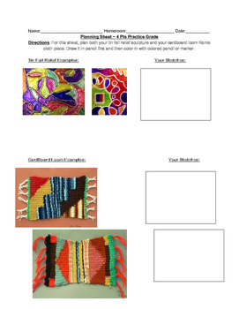 Kente Cloth Weaving and Relief Sculpture Worksheet, Art Sub Plans