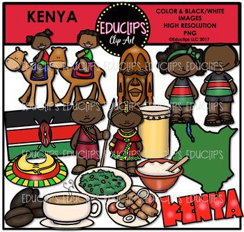 Kenya Clip Art Bundle {Educlips Clipart}
